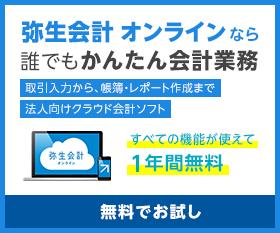 bnr_account_online