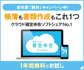bnr_blue_online-2