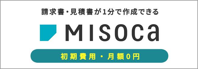 c_bnr_misoca-2