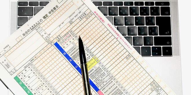 申告 オンライン 確定 オンラインカジノと税金 確定申告の方法から税金対策まで