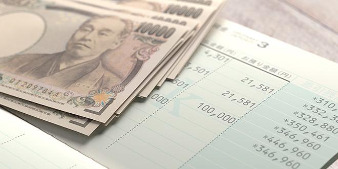 中小企業で最大6,000万円!2021年最大の補助金・事業再構築補助金とは?応募の条件や申請方法を解説