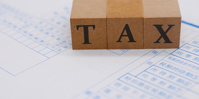 個人事業主が払う税金の種類と納税方法をわかりやすく解説