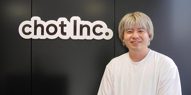 「僕が子育てしながら起業した理由」ちょっと株式会社 小島芳樹氏インタビュー